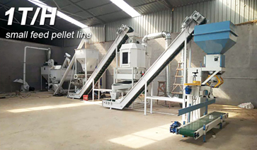 1t/h small feed mill plant