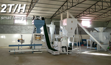 2t/h small feed mill plant