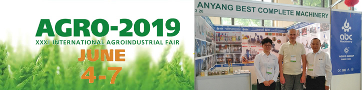 ABC Machinery attend 31st International Agricultural Exhibition AGRO 2019