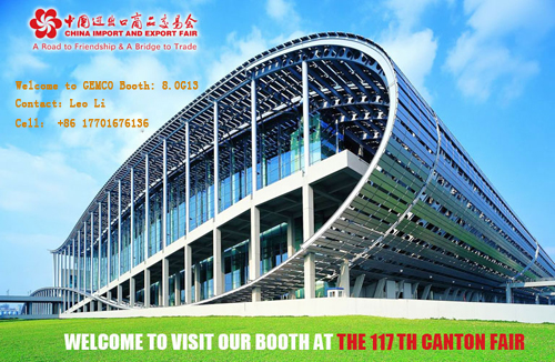 GEMCO 117th China Import and Export Fair