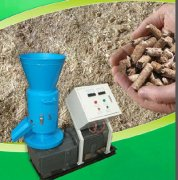 how can I find the best pellet mill