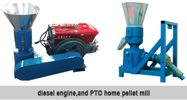 diesel engine and PTO home pellet mill