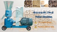 Economically Applicable Homemade Wood Pellet Machine for DIY